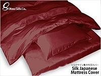 シルクサテン敷き布団カバー