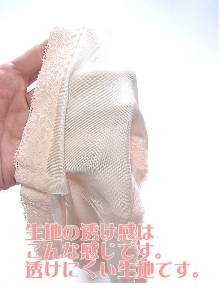 シルク無縫製レース付きショーツ透け具合