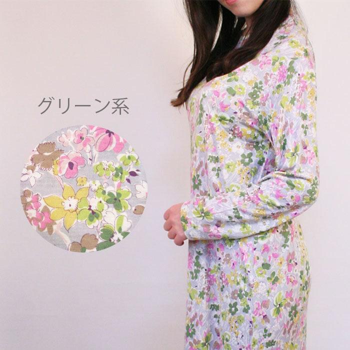 婦人用シルクパジャマ長袖ネグリジェ