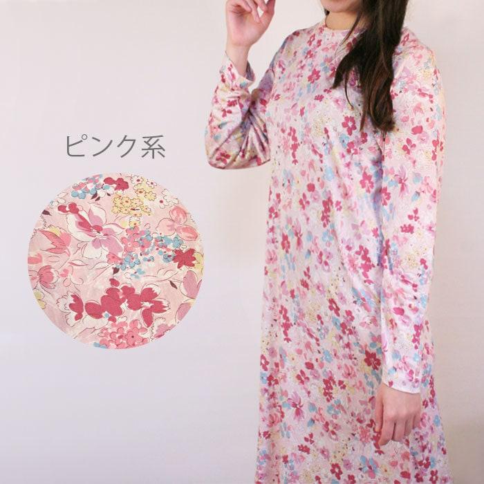 婦人用シルクパジャマ長袖ワンピース