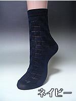 シルク婦人カジュアル靴下