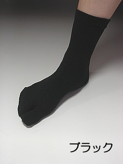 シルクたび型靴下
