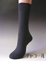シルク靴下紳士用
