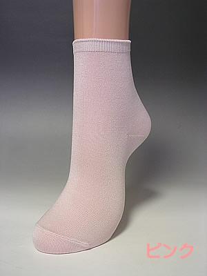 シルク靴下