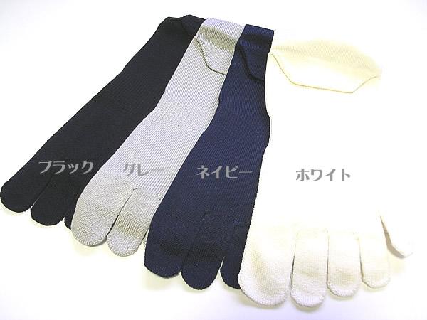 シルク5本指靴下紳士用