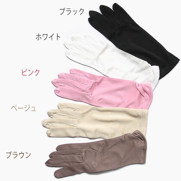 シルク手袋 日焼け止め対策
