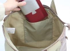 キキ2 ファスナー付きラビパックは内オープンポケットにはお財布が入ります