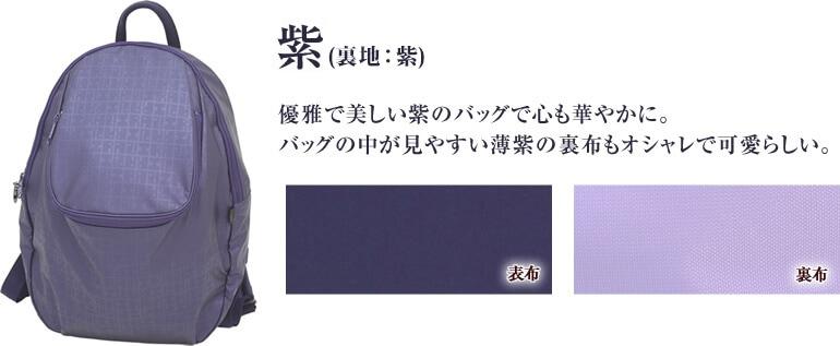 KIKI2 Uリュック 新色追加・シルバー