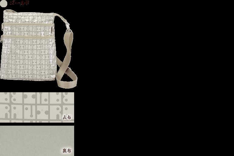 キキ2 WファスナーポシェットS カラー一覧