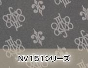 NV151シリーズ