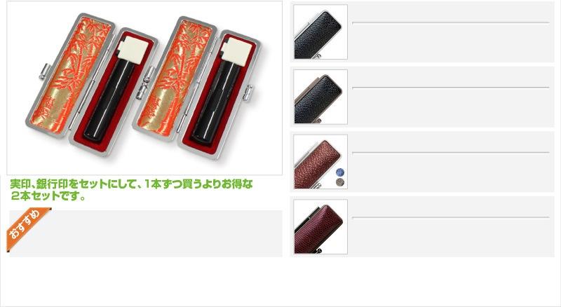 実・銀2本セット【アテ付】本黒水牛(芯持)