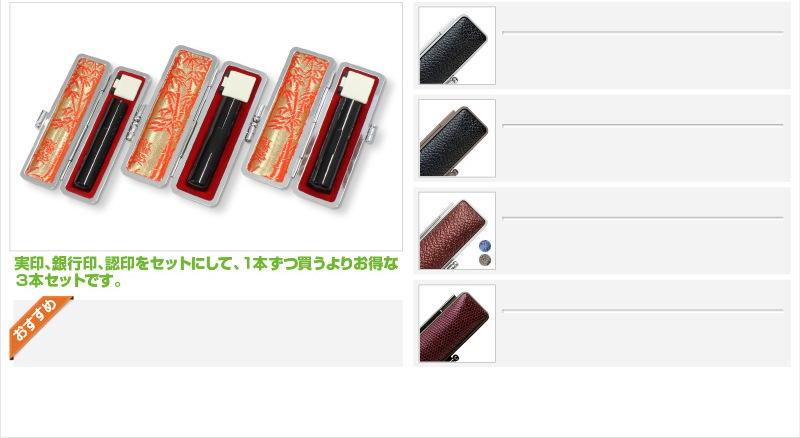 3本セット 黒水牛(芯持)