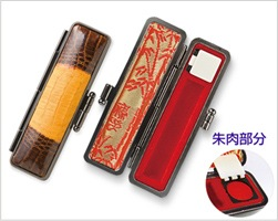 本ワニ(横背)ケース13.5mm〜15mm丸