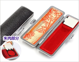 黒モミ皮ケース(寸胴用)16.5mm〜18mm丸