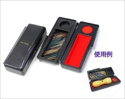 VIPケース 15mm〜18mm天丸丸印用 黒