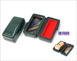 VIPケース 15mm〜18mm天丸角印用 緑