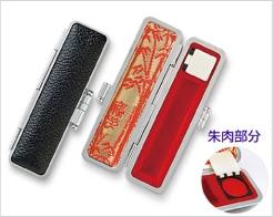 黒モミ皮ケース13.5mm〜15mm丸