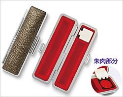 カラーモミケース ブラウン10.5mm〜12mm丸