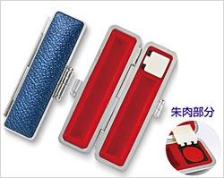 カラーモミケース ブルー10.5mm〜12mm丸
