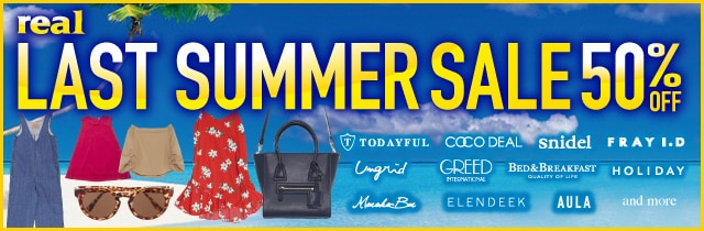 real 2017 SUMMER SALE!
