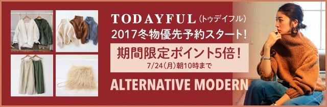 TODAYFUL 2017冬物優先予約スタート!