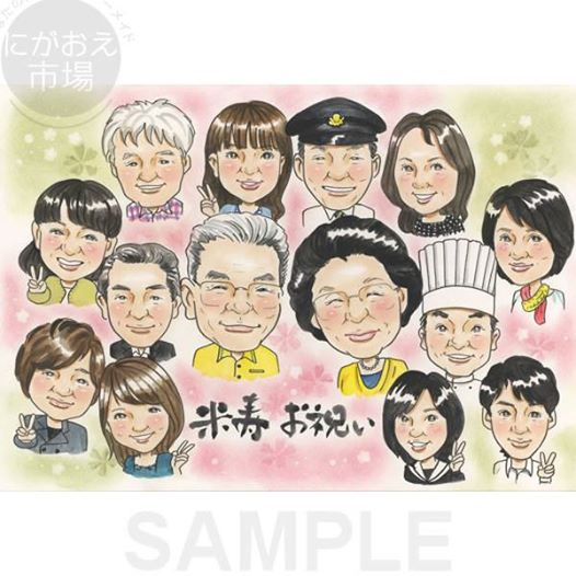 遠くの家族も勢ぞろい!米寿のお祝い似顔絵