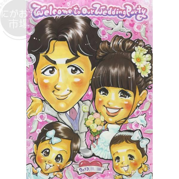 家族皆の似顔絵
