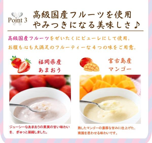 スリムトビラ ダイエットフルーツゼリーの特徴2