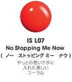 ISL07 ノー ストッピング ミー ナウ