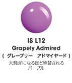 ISL12 グレープリー アドマイヤード