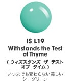 ISL19 ウィズスタンズ ザ テスト オブ タイム