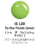 ISL20 トゥ ザ フィニッシュ ライム!