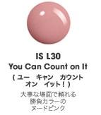 ISL30 ユー キャン カウント オン イット!