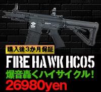 FIRE HAWK HC05