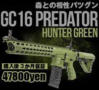 GC16 PREDATOR