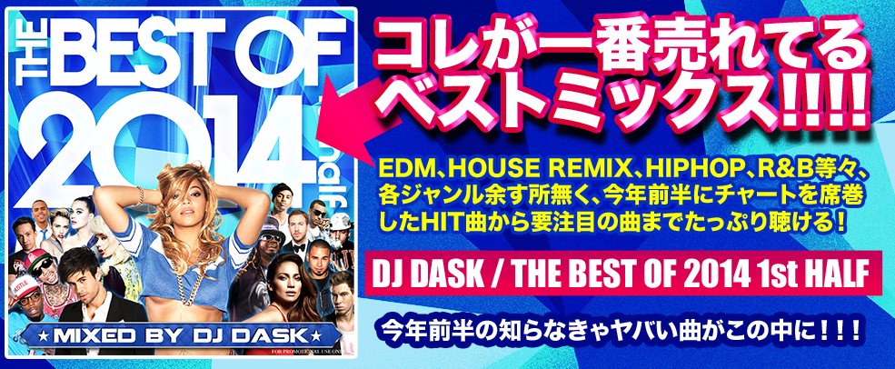 �� 2���� �ۡ� 2014BEST ��DJ DASK / THE BEST OF 2014 1st HALF [DKCD-206]