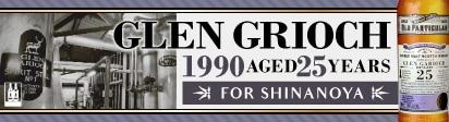 dlop glengarioch 1990