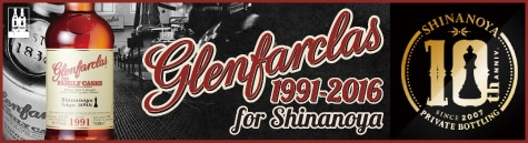 glenfarclas1991
