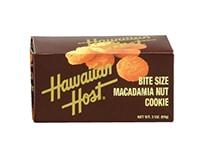 ハワイアンホーストマカデミアナッツクッキー
