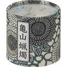 亀山五色蝋燭 小 F00109702