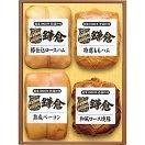 鎌倉ハム富岡商会 老舗の味セット KAS-110