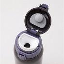 フォルテックパーク ワンタッチ栓ライトマグ(500ml) ダークパープル FPR-7357