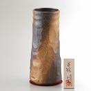美濃焼 黒伊賀ケズリ8号花瓶 京吹き YJ15-07