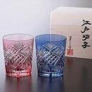カガミクリスタル 江戸切子 ペアロックグラス 2652