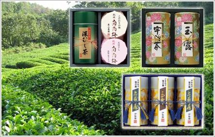 吟選日本茶【供え物・香典返し】