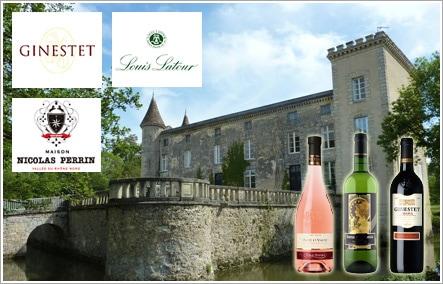 フランス産 ワインギフト