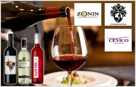 イタリア産 ワインギフト