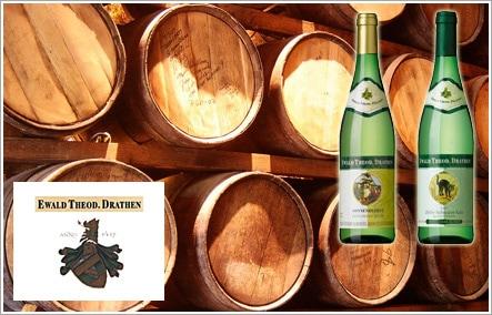 ドイツ産 ワインギフト