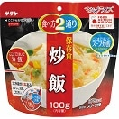 サタケ マジックライス 保存食 炒飯 1FMR 31020ZE