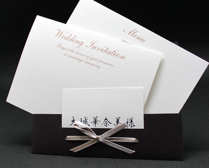Marron Brown(マロンブラウン)イメージ2結婚式招待状高級デザイン 印刷/手作り対応
